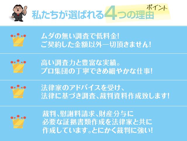 4つの理由